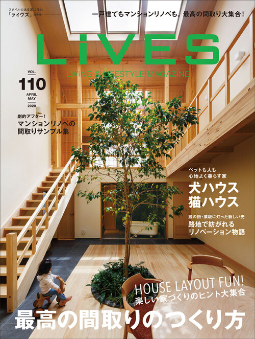 LiVES_vol.110_H1fix-01